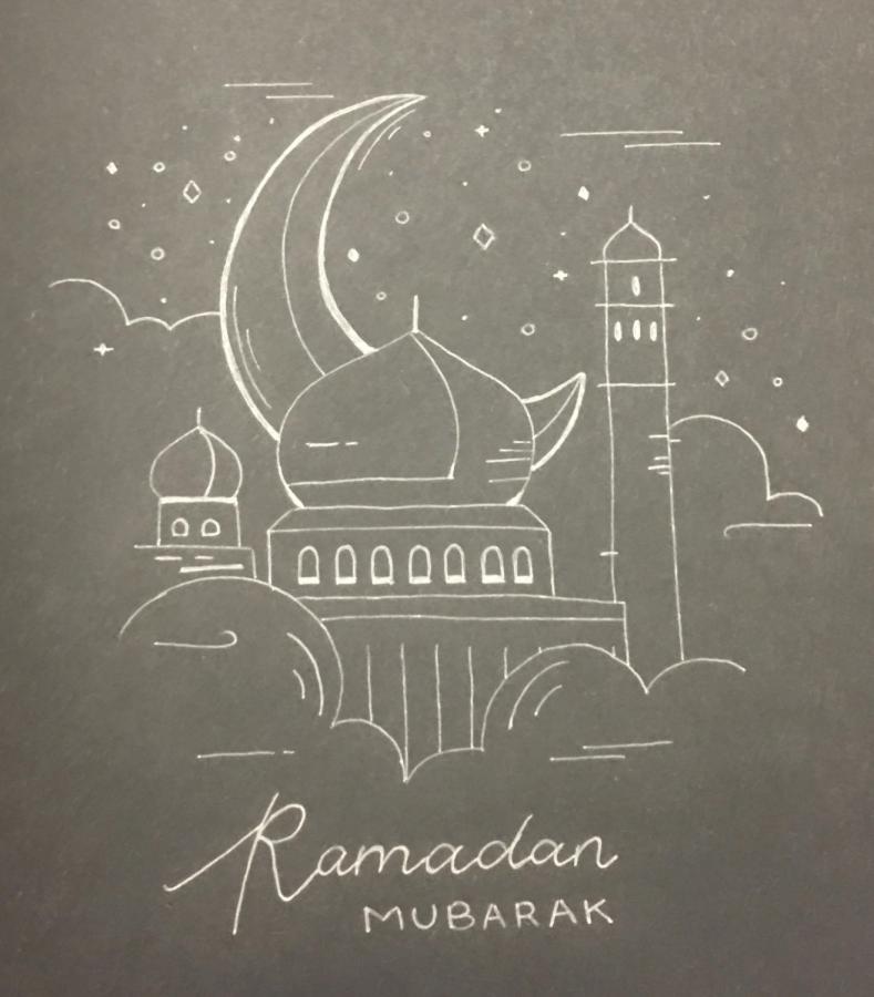 Ramadan at Glasgow