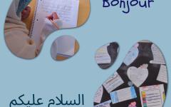 World Language Exam - Everything You Need to Know!